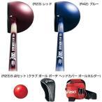 【5点セット】 アシックス メンズ レディース スポーツ用具 パークゴルフ用品 クラブ ボール ポーチ ヘッドカバー ボールホルダー GGP207