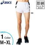 アシックス メンズ M'Sランニングパンツ ジョギング マラソン ランニング 陸上競技ウェア ボトムス ショートパンツ 2091A125