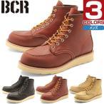 ベアクリーク メンズ モックトゥ ワークブーツ カジュアルシューズ BCR ビーシーアール 革靴 ショートブーツ BC-283