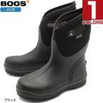ボグス メンズ ウルトラミッド レインブーツ カジュアルシューズ 長靴 防水 防滑 保温 BOGS51407