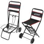 キャプテンスタッグ メンズ レディース チェアキャリー アウトドア用品 アウトドアキャリー 台車 キャリーカート 折りたたみ 折り畳み キャンプ 椅子 UL-1005