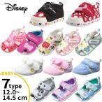 選べる7タイプ ディズニー ベビー キッズ スニーカー シューズ ベビー靴 ファーストシューズ サンダル ミッキーマウス ミニーマウス DS0197
