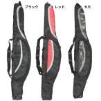 130cm ファインジャパン メンズ レディース ソフトロッドケース バッグ 鞄 釣り具 釣具 フィッシング RC-4051