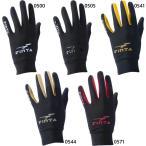 フィンタ メンズ フィールドグローブ(スマートタッチ) サッカー フットサル 手袋 FT6831