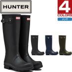 ハンター メンズ カジュアルシューズ オリジナル トール レインブーツ ロング 雨靴 レインシューズ 雪 長靴 MFT9000RMA