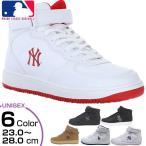 雅虎商城 - メジャーリーグベースボール メンズ レディース ジュニア ニューヨークヤンキース NY LA スニーカー シューズ ハイカット MLB-2011 MLB2011