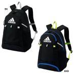 24L モルテン ジュニア キッズ アディダス adidas ボール用デイパック サッカーバッグ 鞄 リュックサック デイパック バックパック バッグ ADP36BK ADP36BKB