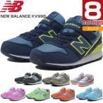ニューバランス ジュニア キッズ ベルクロ マジックテープベルト スニーカー シューズ 運動靴 KV996