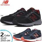 4月上旬入荷予約商品 2E幅 ニューバランス メンズ NB 460 ジョギング マラソン ランニング...