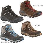 ショッピング登山 送料無料 オボズ メンズ ブリッガー ミッド ビードライ Bridger Mid B-Dry 登山靴 山登り トレッキングシューズ 22101