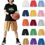 リバウンド メンズ レディース トリコットパンツ バスケットボールウェア バスパン ボトムス 単品 下 RPZ363画像