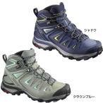 ショッピング登山 送料無料 サロモン レディース エックスウルトラ ゴアテックス ワイド X ULTRA 3 WIDE MID GTX 登山靴 山登り トレッキングシューズ L40129600 L40133100