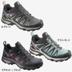 ショッピング登山 送料無料 サロモン レディース エックス ウルトラ ゴアテックス X ULTRA 3 GTX W 登山靴 山登り トレッキングシューズ L39868100 L39868500 L40002700