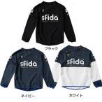 スフィーダ メンズ レディース サッカー フットサルウェア ピステ ウィンドブレーカー ピステトップス SA-16S12