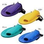 ソルテックスイム ジュニア キッズ トライタンフィン TRITANFINS 水泳用品 練習用品 トレーニングフィン 2011021