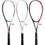 【送料無料】 ヨネックス メンズ レディース テニス NANOFORCE 8V REV ナノフォース8Vレブ  ラケット フレーム NF8VR