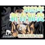 ショッピング福袋 2019年 EGOZARU/エゴザル 福袋 MYSTERY CAN