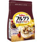 【ケース販売】カルビー フルグラ チョコクランチ&バナナ 700g×6袋