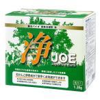 善玉バイオ洗剤 浄(ジョウ/JOE)1.3kg×6個
