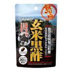 オリヒロ 熟成 玄米黒酢カプセル  60粒