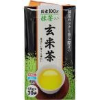 OSK 国産100%抹茶入り 玄米茶 4.5X30