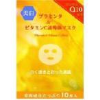 【3箱でお買い得!】コスメプロ プラセンタ&ビタミンC誘導体マスク 15ml×10枚×3箱