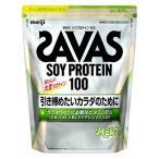 【健康増進セール】明治 SAVAS(ザバス)  アクアホエイプロテイン100  グレープフルーツ風味(無果汁)1890g(約120食分)