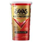 明治 SAVAS(ザバス)  ホエイプロテイン100  ココア味  1050g(約50食分)