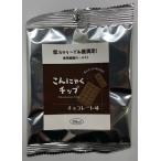 サンフーズ こんにゃくチップ チョコレート味17g×12袋(1箱)