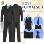 フォーマル 男の子 子供 スーツ 130.135.140.145.150.155cm チャコールグレー 長ズボン 5点セット アウトレット セール