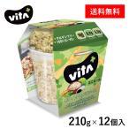 【公式】 ビタプラス VITA+ キヌア カリフラワーライス ホワイトアスパラガスソース 12個入 ビーガン ヘルシー ダイエット 腸活 まとめ買い