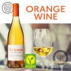 ワイン オレンジワイン ルーマニア産 ルーマニア オレンジ 白 辛口 ヴィーガン