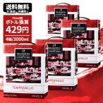 ワイン ワインセット バッグインボックス 箱ワイン BIB  赤ワイン ブラッスリー エ コントワール テンプラニーリョ 3000ml×4個