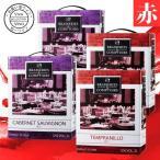ワイン ワインセット バッグインボックス 箱ワイン BIB 赤ワイン ブラッスリー エ コントワール カベルネ ソーヴィニヨン&テンプラニーリョ 3000ml×4個