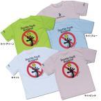 バルデマッチ テニスウェア メンズ Tシャツ ダブルフォールトバスターズ JM1713