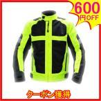 バイクジャケット メンズ メッシュ ナイロンジャケット ライダースジャケット オートバイ バイク ジャケット 蛍光 プロテクター 春 夏 秋 3シーズン