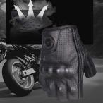 手袋 レデイース メンズ メンズグローブ バイクグローブ メンズ ロードバイク サイクルグローブ 指切りタイプ 夏用 自転車 クロスバイク 自転車 男女兼用