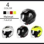 ヘルメット ジェット フルフェイス バイクヘルメット ジェットヘルメット ハーフ バイク フリップアップ オフロード メンズ レディース 激安 人気