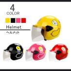ヘルメット バイク ジェット フルフェイス AHEAD オートバイ バイクヘルメット ジェットヘルメット ハーフ フリップアップ オフロード メンズ レディース