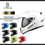 オフロードヘルメット バイク ヘルメット フルフェイス バイクヘルメット ジェット フリップアップ バイク用品 新品 人気 GDR-310