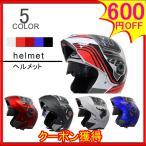 バイク ヘルメット フルフェイス システム フリップアップ オフロード ジェット メンズ レディース シールド付き Bike Helmet JIEKAI
