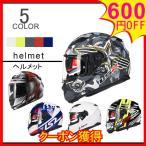 ヘルメット フリップアップ ハーフ ハーレー フルフェイス バイクヘルメット シールド付き 人気 激安 メンズ レディース LS2 FF320