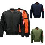 レザージャケット メンズ バイクウェア 革ジャケット 革ジャン バイク ジャケット ファッション 防寒 防風 耐磨 ライダースジャケット フェイクレザージャケット