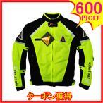 バイクジャケット メンズ メッシュ 3シーズン バイク ジャケット 大きい ライダースジャケット 春 夏 秋 プロテクター 人気