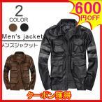 レザージャケット メンズ バイクウェア フェイクレザー アパレル 革ジャン バイク ジャケット 防寒 防風 耐磨 ファッション