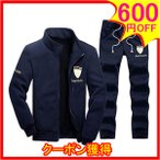 パーカー メンズ セット 長袖 トレーナー ジャケット 上下セット ジップアップ ファッション 春 秋 冬 新品