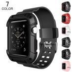 アップルウォッチ バンド apple watch  Apple Watch バンド 高品質 傷防止 衝撃 吸収 保護 耐衝撃 薄型 カバー