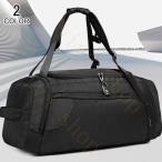 swisswin ショルダーバッグ ボストンバッグ 大容量 メンズ レディース 手提げ 斜めがけバッグ パソコンバッグ 防水 旅行 通勤 パック スクールバッグ 予約販売