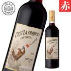 ワイン 赤ワイン ココリコ レッド IG