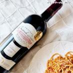 ワイン 赤ワイン ワイン シャトー �